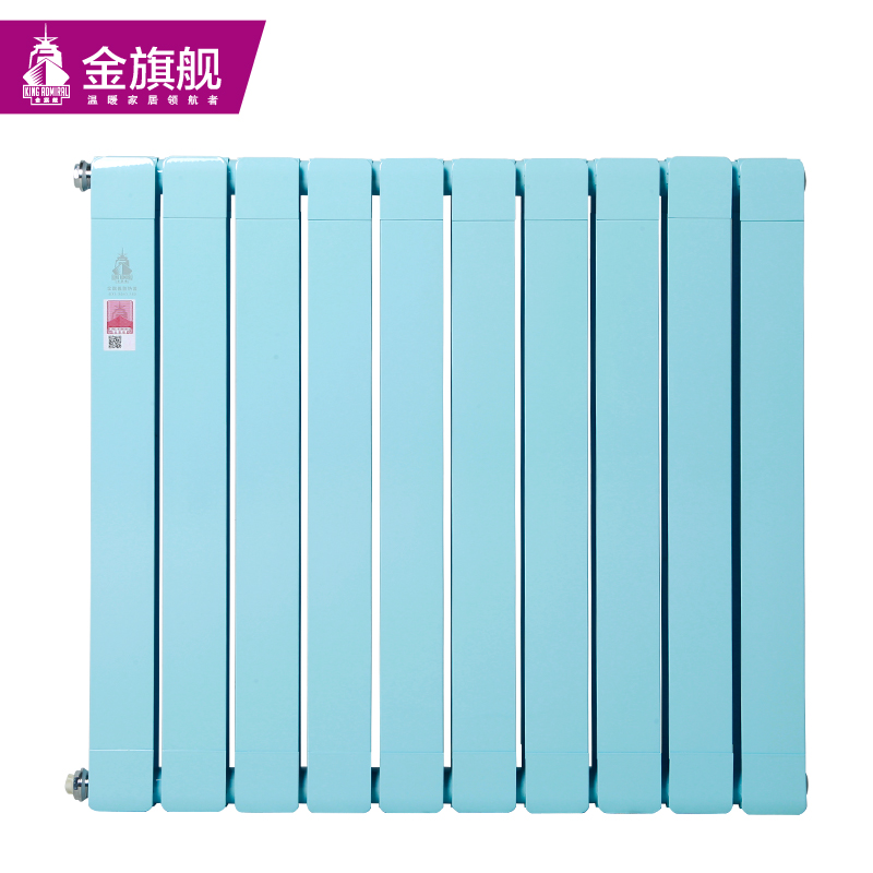 铜铝复合暖气片60x60蓝色