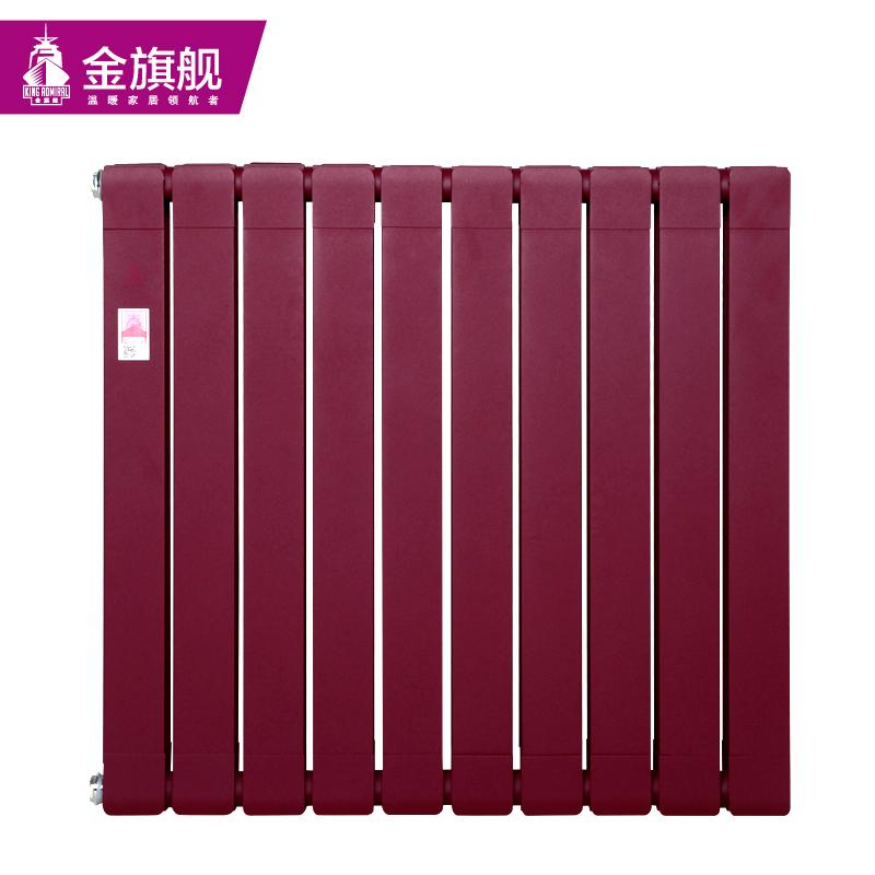 铜铝复合暖气片60x60沙紫色