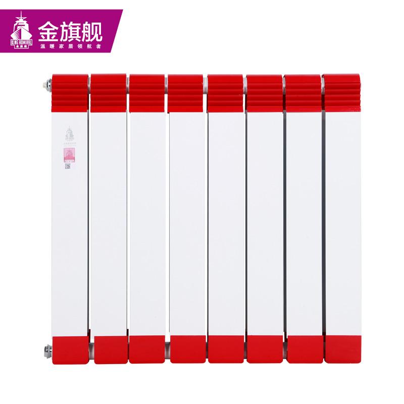 铜铝复合暖气片90x75白+红色