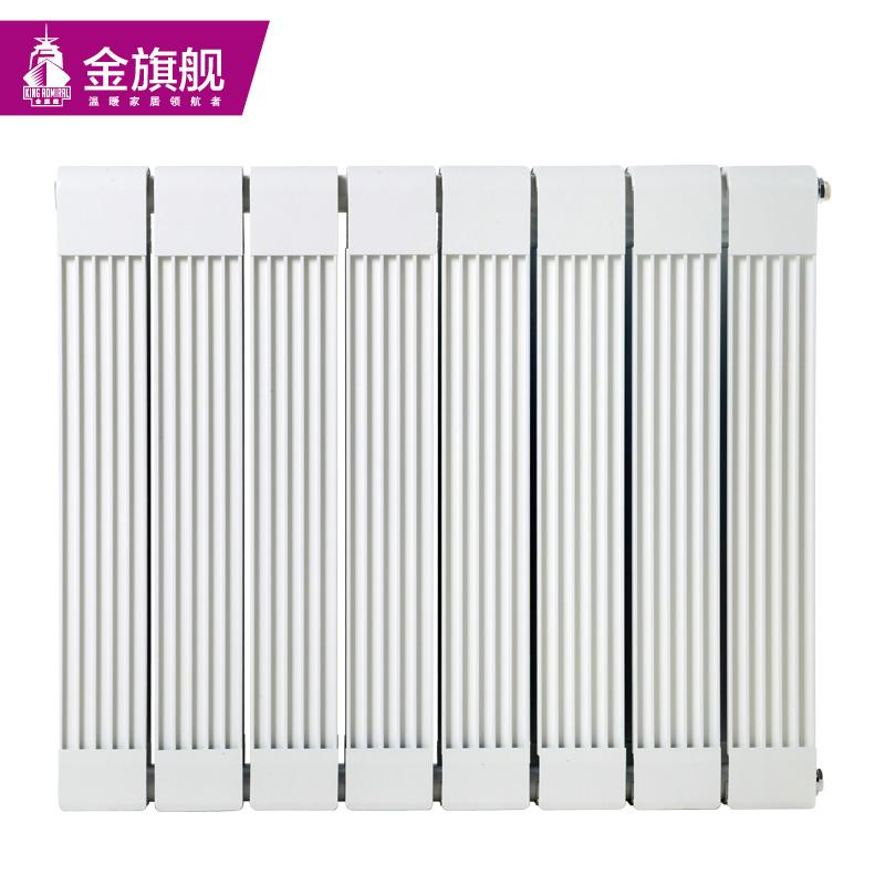 铜铝复合暖气片90x75白色