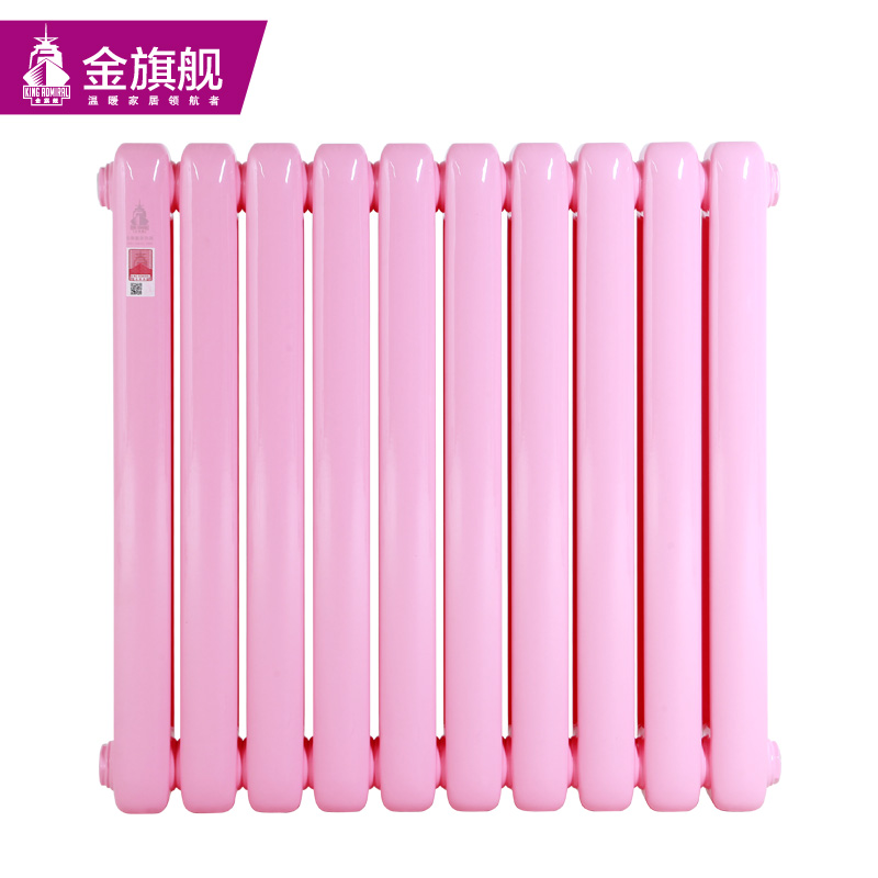 钢制暖气片60x30新平头粉色