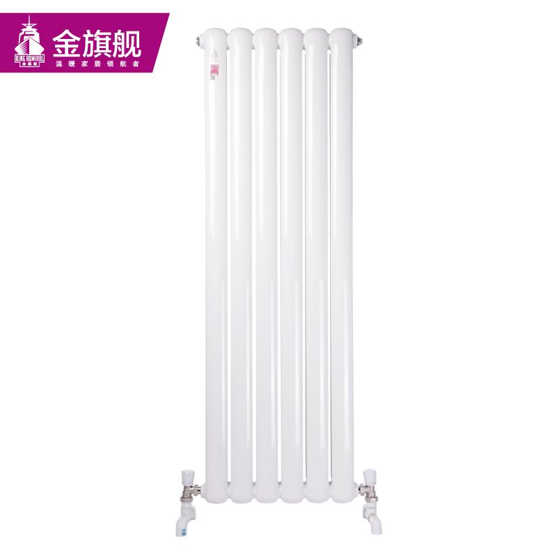 钢制暖气片70方头白色高片