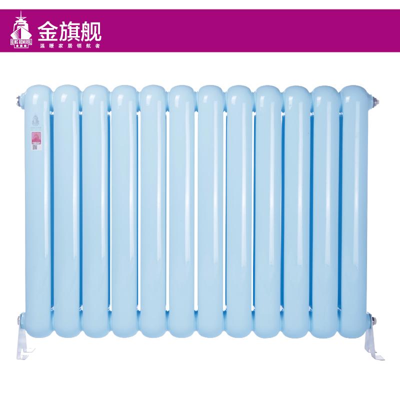 钢制暖气片70圆头天蓝色