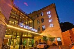 北京桔子酒店暖气片工程