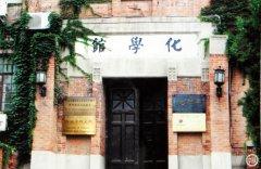 清华大学迎接校庆化学楼改造暖气片工程