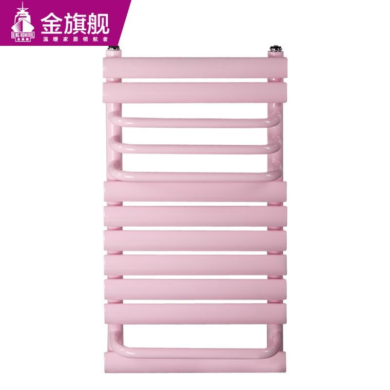 卫浴暖气片800搭接背篓粉色