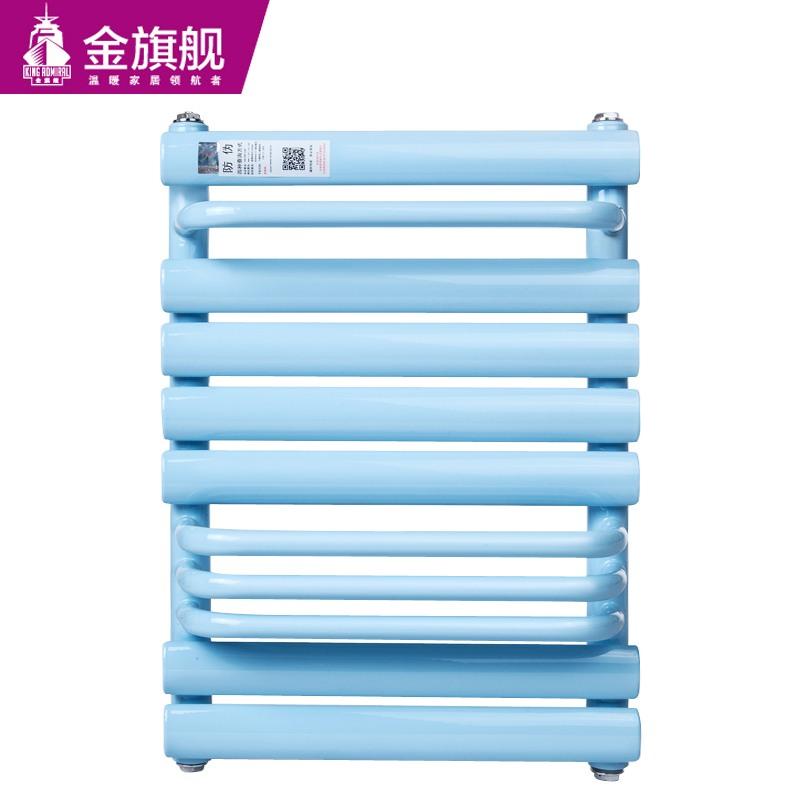 钢制卫浴暖气片搭接插背天蓝色