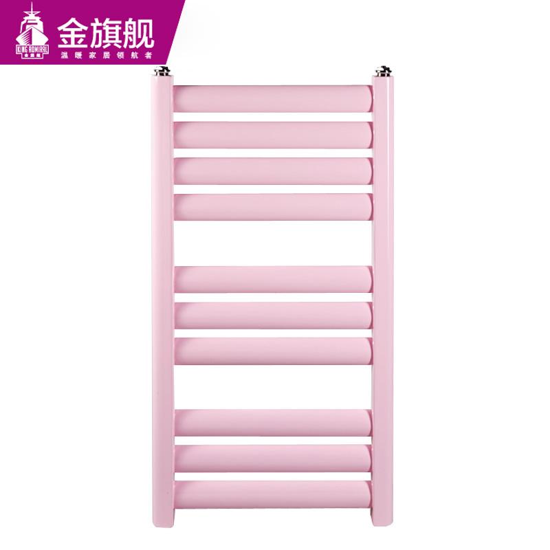 卫浴暖气片800插接平板粉色