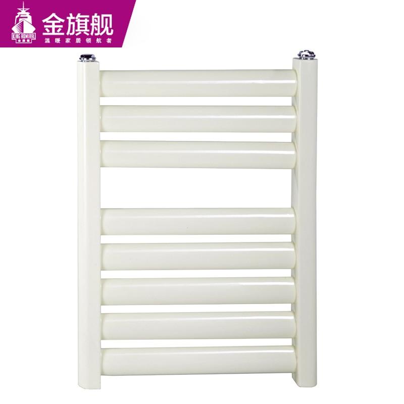 卫浴暖气片50插接平板-白色
