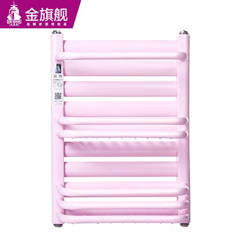 钢制卫浴暖气片粉色