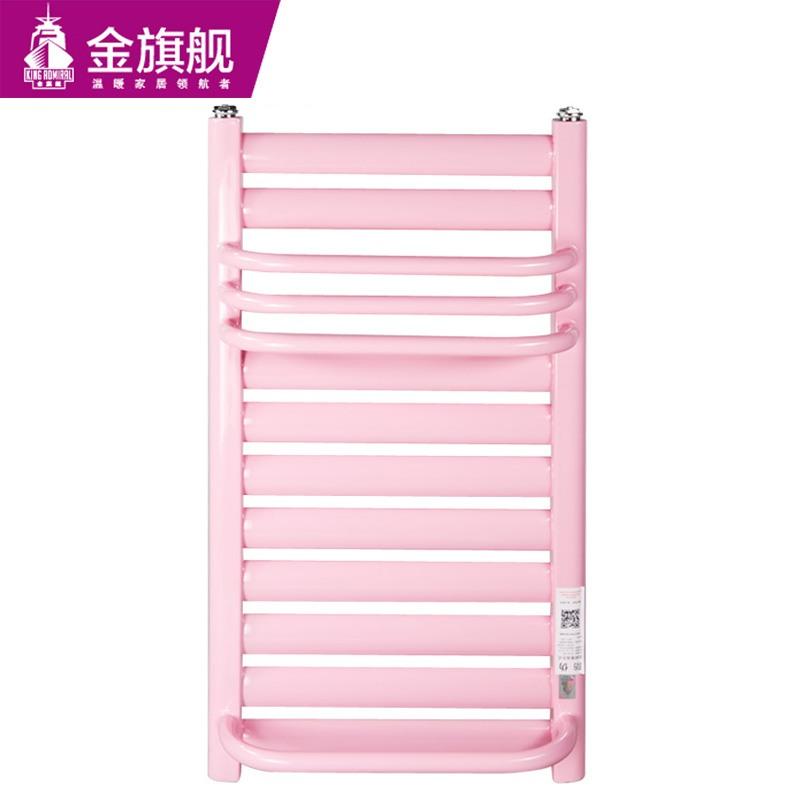 钢制卫浴暖气片50插背粉色