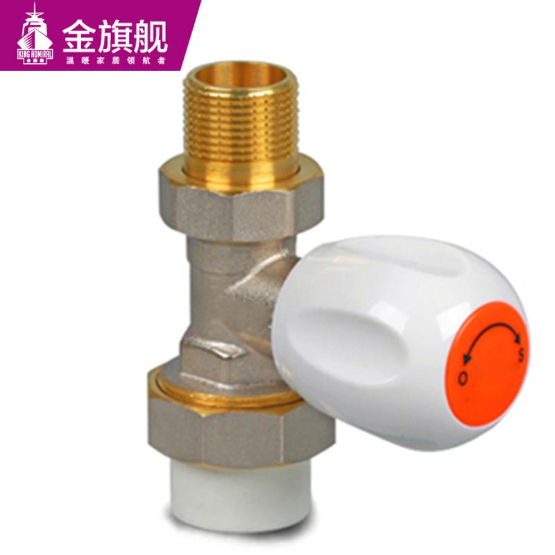 暖气片配件-4分PPR接口温控直阀