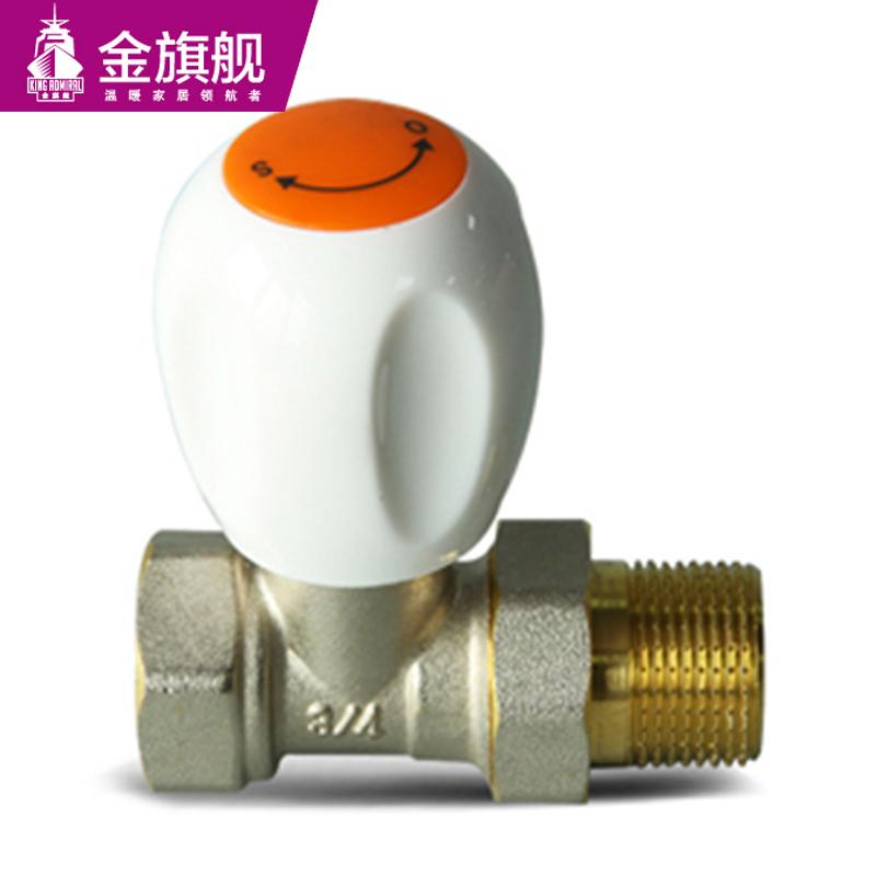 暖气片配件-6分PPR接口温控直阀