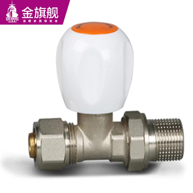 暖气片配件-铝塑管接口6分直阀
