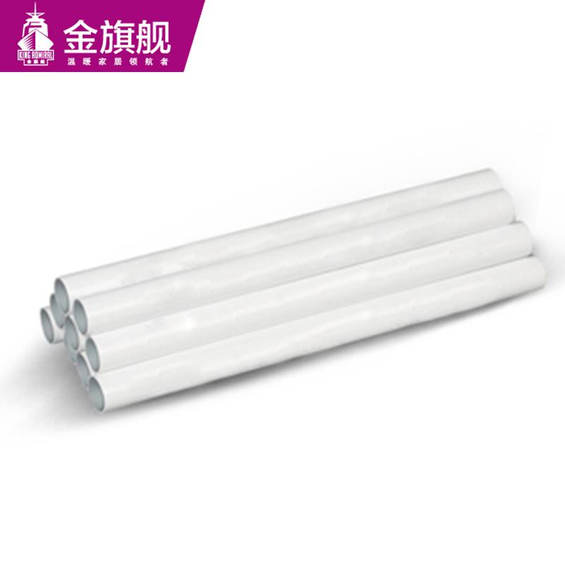 暖气片配件-无缝对焊铝塑复合管