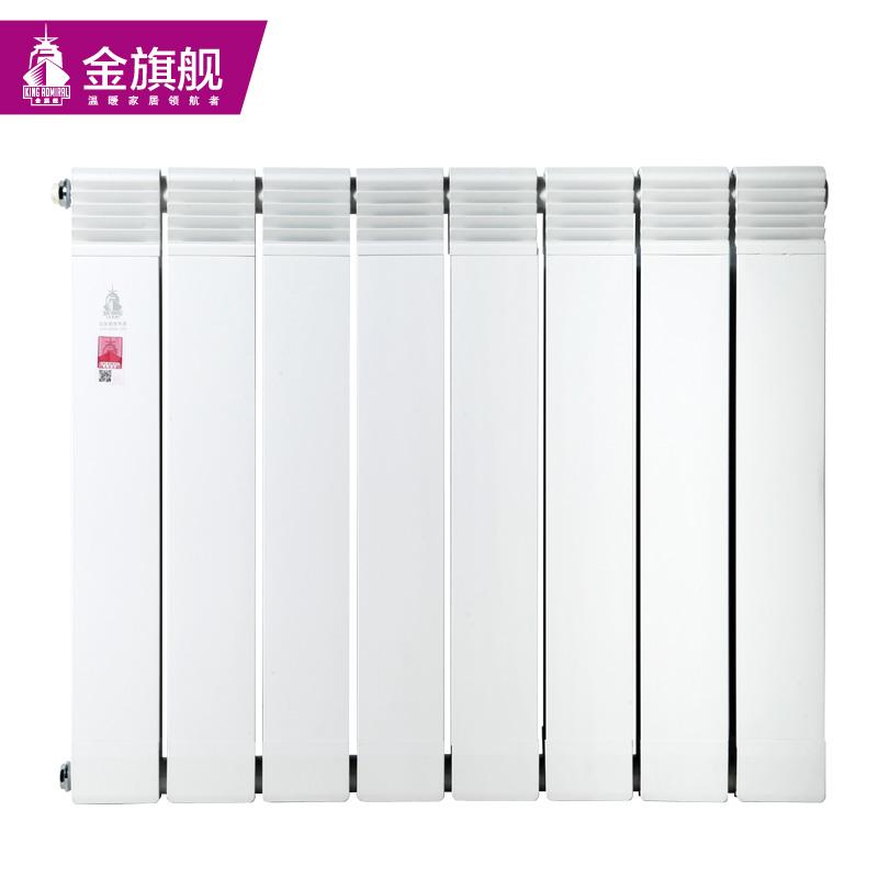 铜铝复合暖气片供暖管