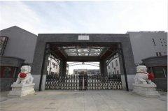 北京市第三十五中学迁址建设工程