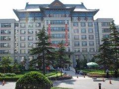 北京宣武区广安门老年病医院