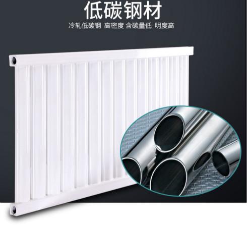 铜铝复合暖气片加工