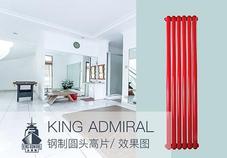 中国十大供暖品牌